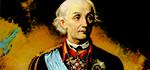 Гатчинский дворец отметит день рождения Суворова