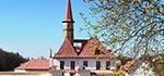 Правила посещения в Приоратском парке