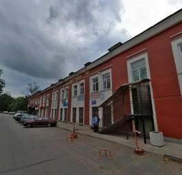 ИП ВАСИЛЬЕВА-ПУНГАР СВЕТЛАНА ГЕННАДЬЕВНА