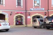 Магазин одежды «Ариана» г. Гатчина