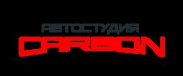 Автостудия «Carbon» (Карбон) - тонировка стекол в Гатчине