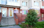 «Центр страхования» г. Гатчина