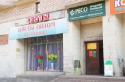 Цветочный магазин «Лаванда» г. Гатчина