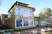 Магазин «Хорошие Часы» г. Гатчина