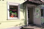Магазин игрушек и сувениров, подарков в Гатчине