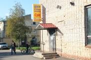 Игровой магазин «СЭМ» г. Гатчина