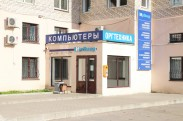Компьютерный магазин «Иствинд» г. Гатчина