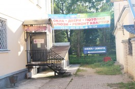 Салон красоты оренбург корица