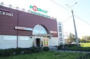 Аптека «ЛекОптТорг» в Гатчине