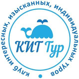 Турфирма «Кит Тур» г. Гатчина