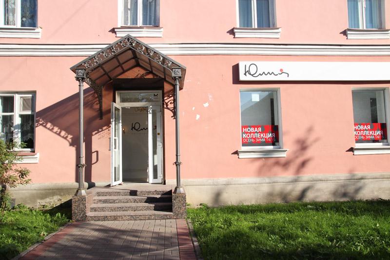 Магазин женской одежды «Юлия» г. Гатчина