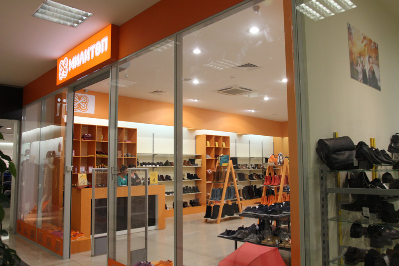 Магазин «Милитоп» г. Гатчина