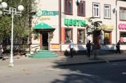 Цветочный магазин «Мимоза» в Гатчине
