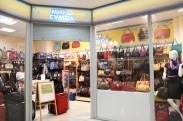 Магазин «Мир сумок» г. Гатчина