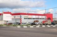 Строительный гипермаркет «Мой дом» г. Гатчина