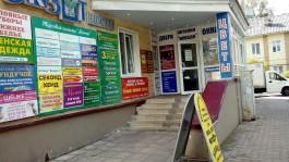 Агентство недвижимости Александрит