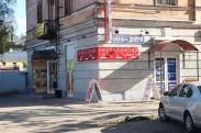 Магазин «Обувьландия» в Гатчине