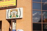 Магазин пива «ПивГрад» г. Гатчина