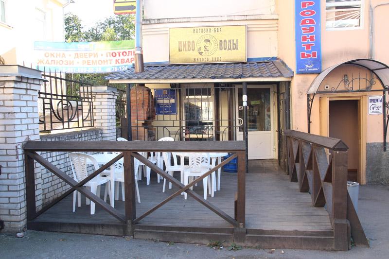 Магазин-бар «Пиво-воды» г. Гатчина
