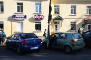 Сеть магазинов «Планета техники» г. Гатчина