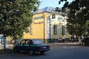 Магазин косметики «Рив Гош» в Гатчине