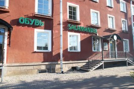 Магазин обуви «Salamander» г. Гатчина