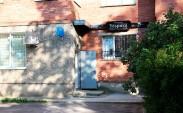 Салон красоты «Ульрика»