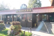 «The Scotch Bar» г. Гатчина