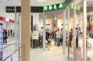 Магазин «Sela» (Села) г. Гатчина
