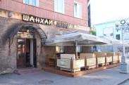 Кафе «Шанхай» г. Гатчина