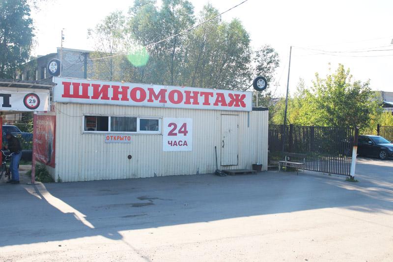 Шиномонтажная мастерская на Рощинской в Гатчине