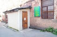 Магазин стройтоваров «Шик» г. Гатчина