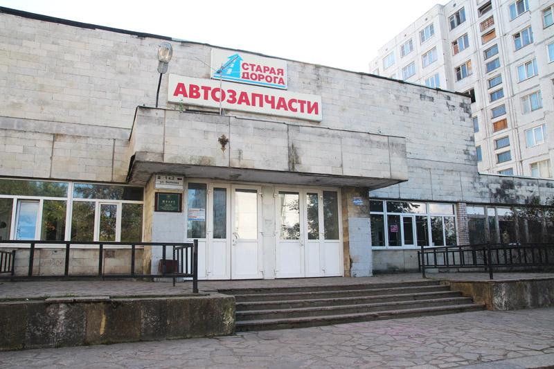 Автозапчасти и автосервис «Старая дорога» г. Гатчина