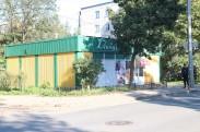 Продуктовый магазин «Стимул» г. Гатчина