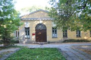 Стоматологическая поликлиника г. Гатчина
