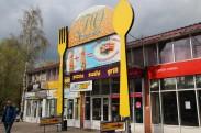 Ресторан быстрого питания «Subway»