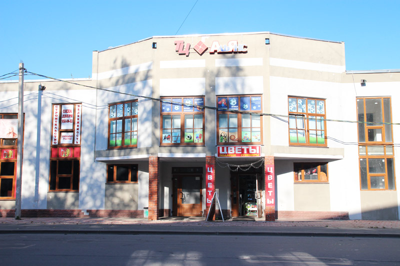 Торговый центр «Альянс» г. Гатчина