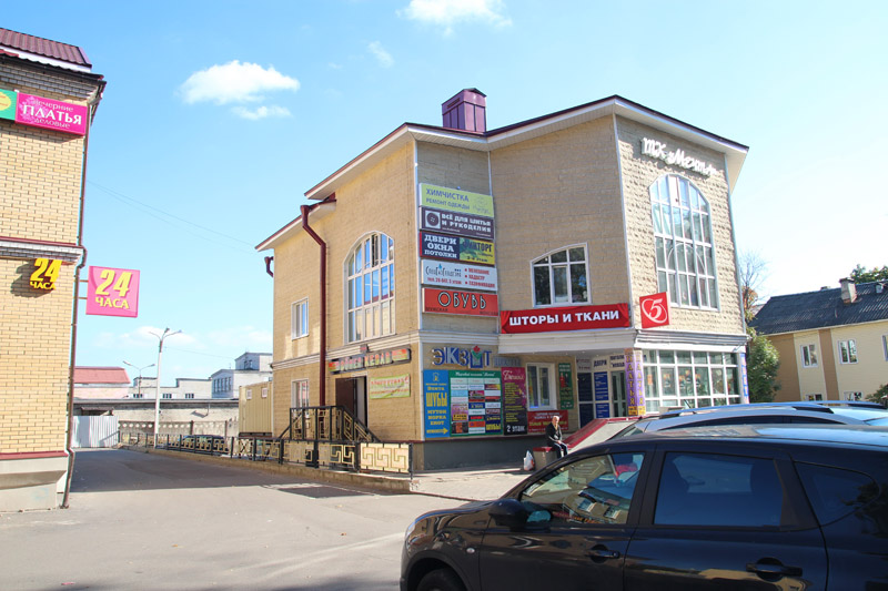 Торговый центр «Мечта» г. Гатчина