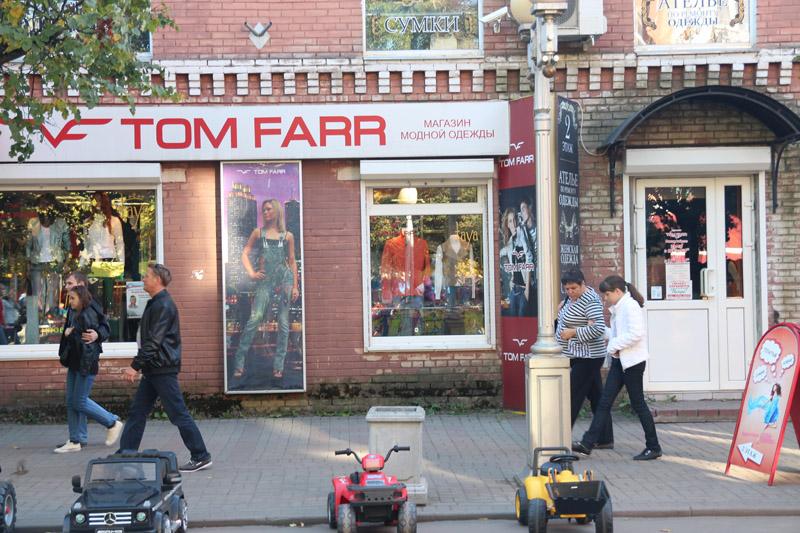 Магазин джинсовой одежды «TOM FARR» г. Гатчина