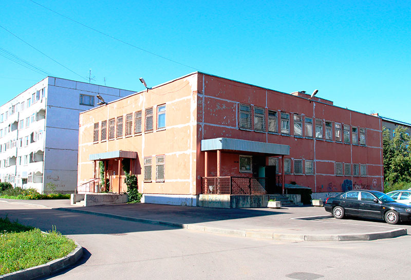 Центр крови Ленинградской области
