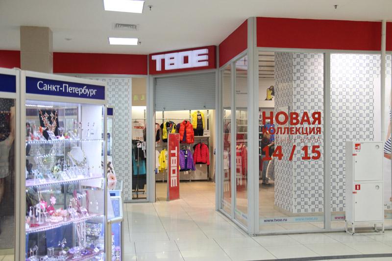 Магазин «Твоё» г. Гатчина