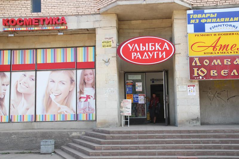 gatchina-intim-salon