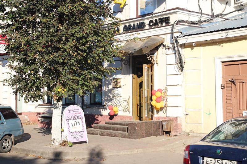 Гранд-кафе «Виа-Росса» г. Гатчина