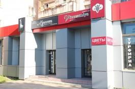 Винный бутик «Vinomaniya» г. Гатчина