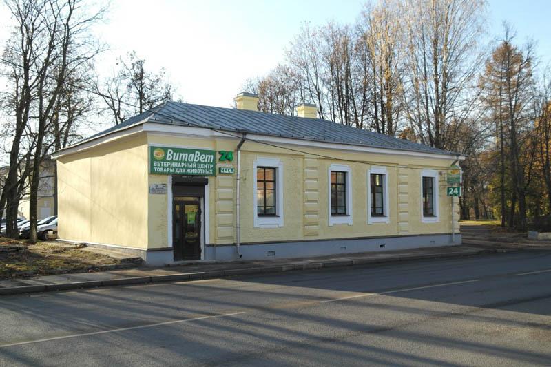 Ветеринарный центр «ВитаВет»