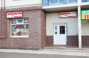 Магазин «Автозапчасти для иномарок» г. Гатчина