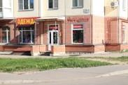 Салон красоты «Зазеркалье» г. Гатчина